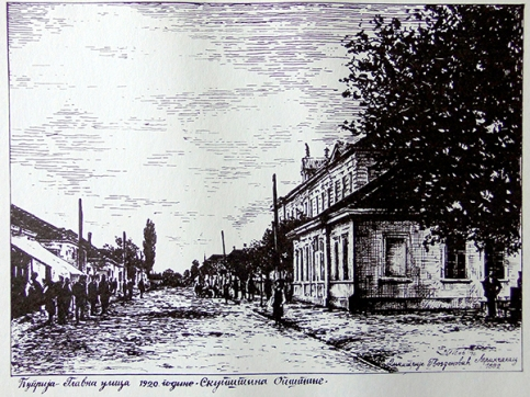 Zgrada opstine do 1938