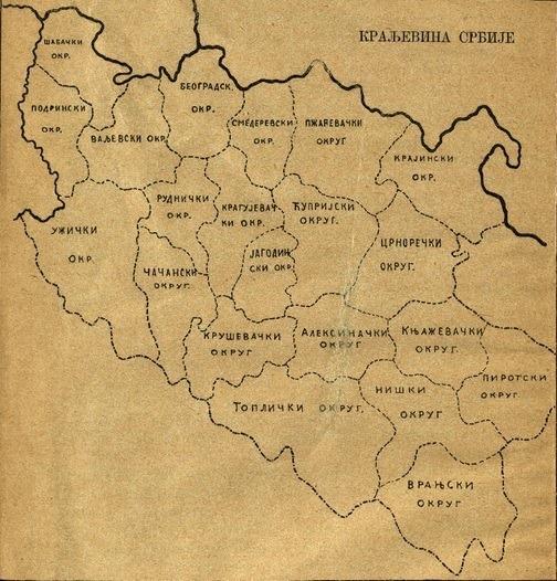 cuprijski okrug
