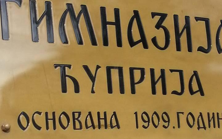 Gimnazija 1909