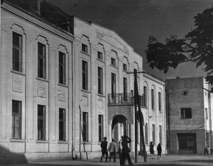 Gimnazija 1950