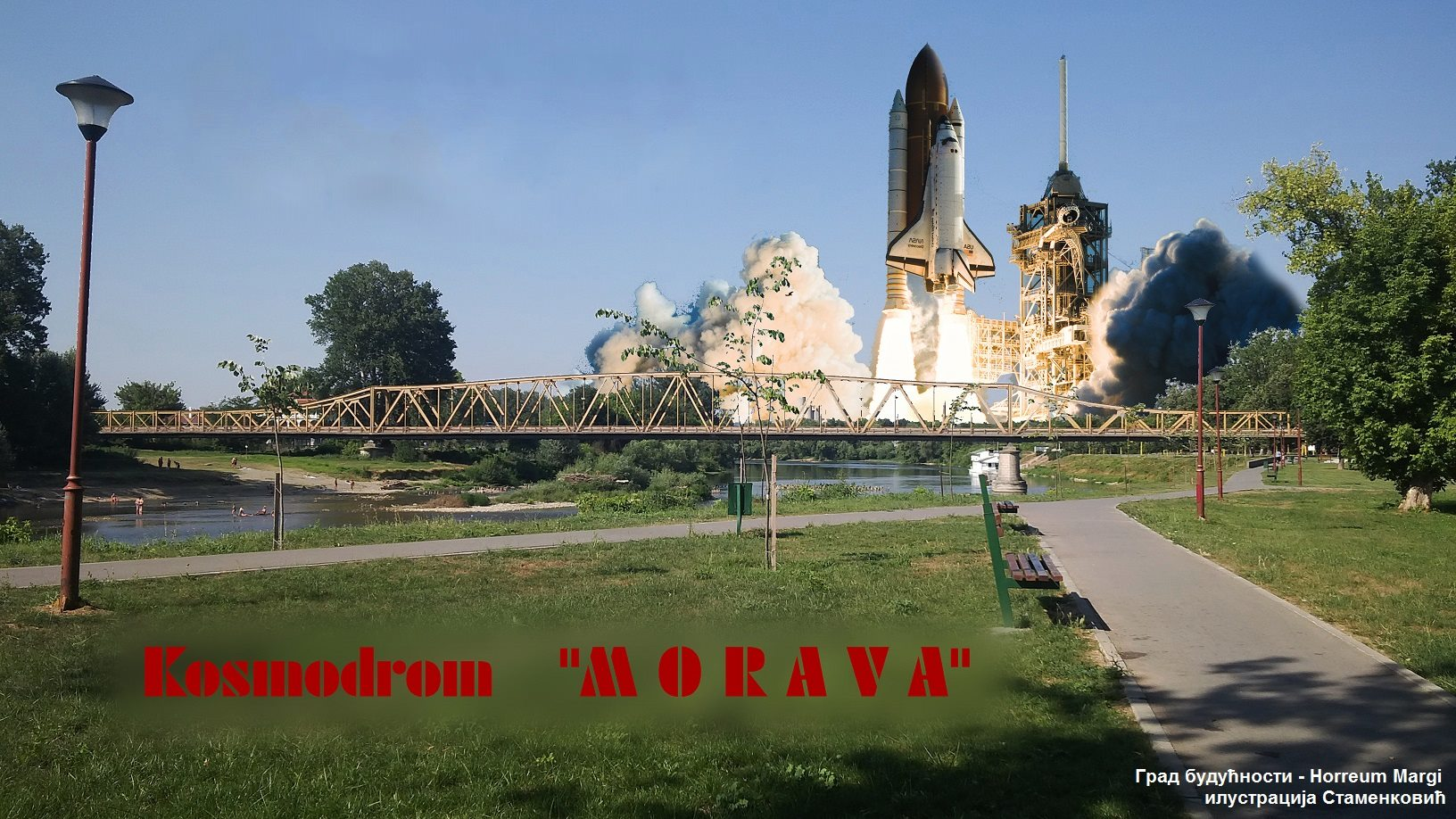 kosmodrom