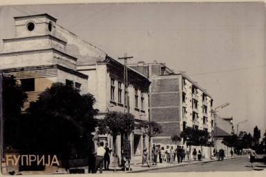 Ћуприја, главна улица 1964. године