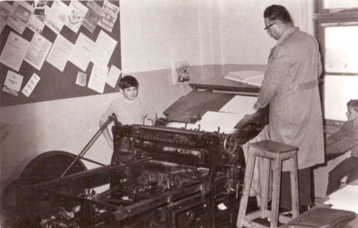 Marko Blagojevic skolska stamparija