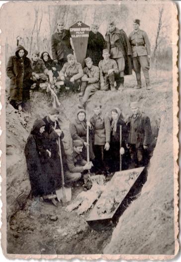 ископавање