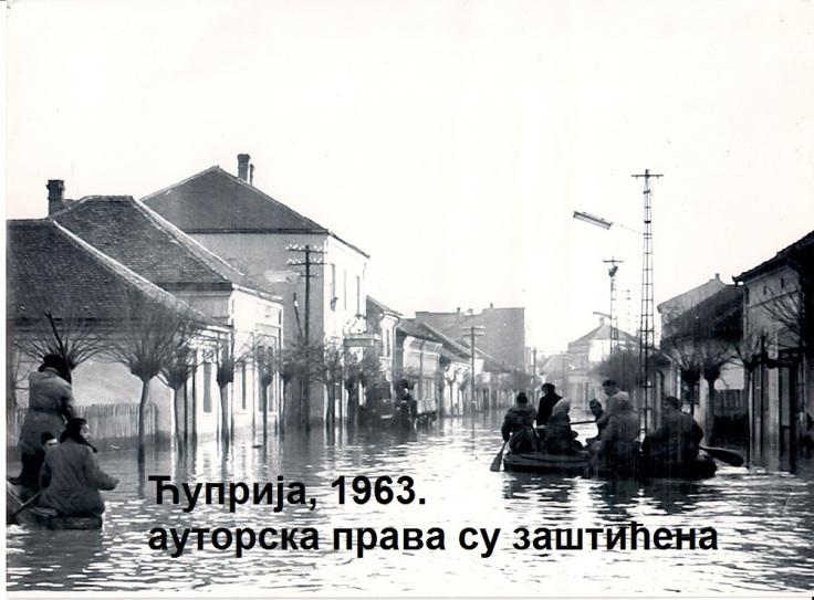 1963 Zivke Damnjanovic