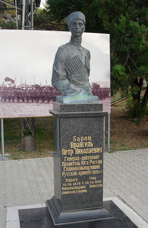 Биста генерала барона Врангела у Сремским Карловцима