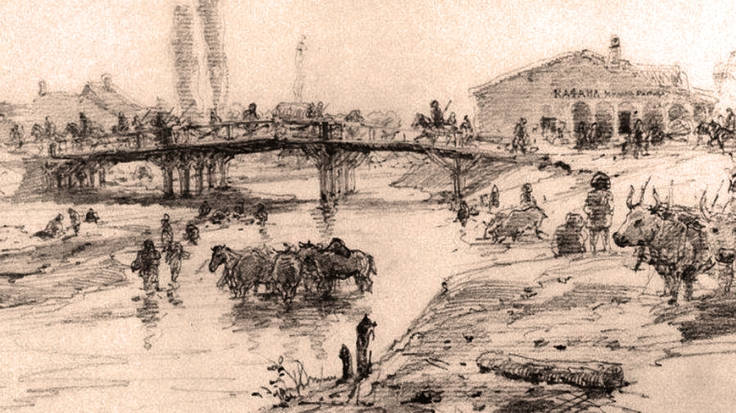 most u Paracinu