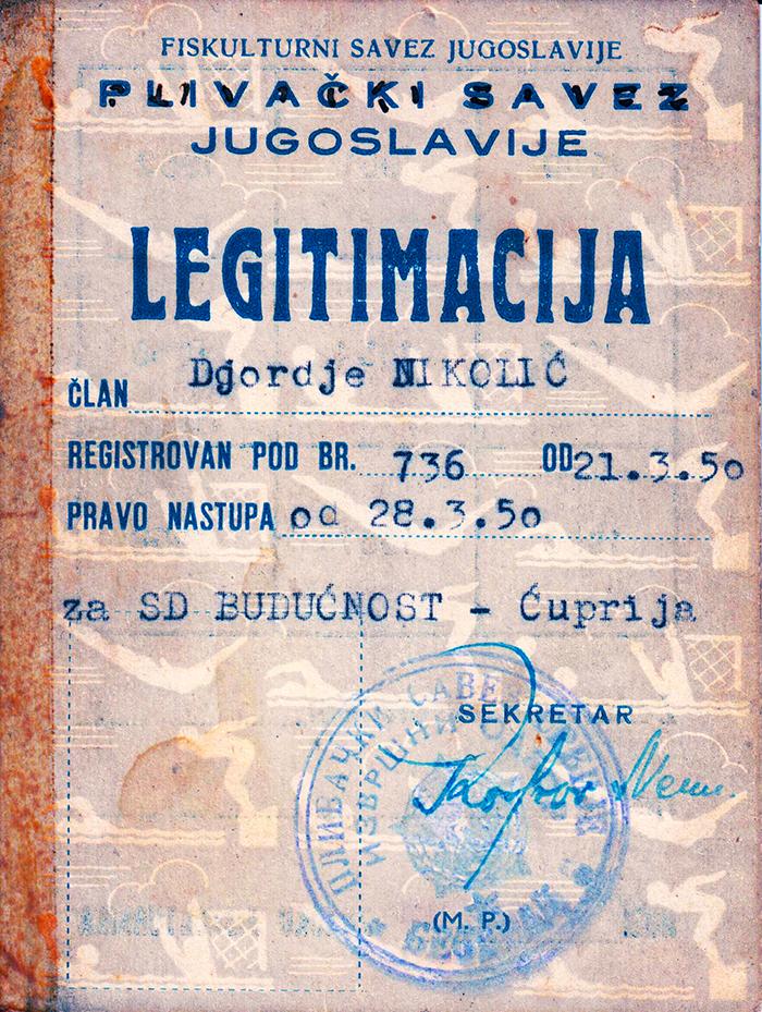 legitimacija SD Buducnost 1950 Cuprija