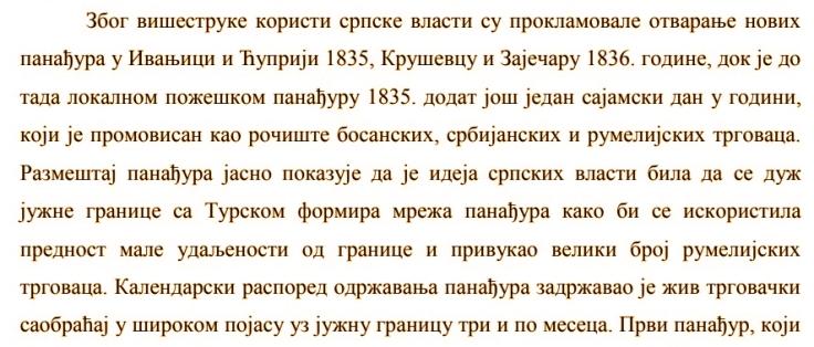 vasar u Cupriji 1835