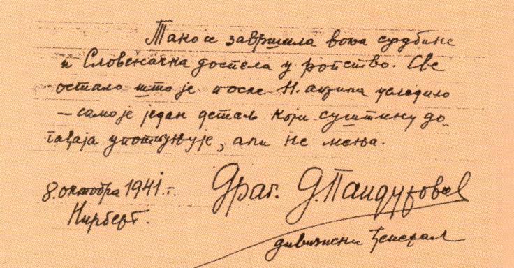 Dragisa Pandurovic pismo 001