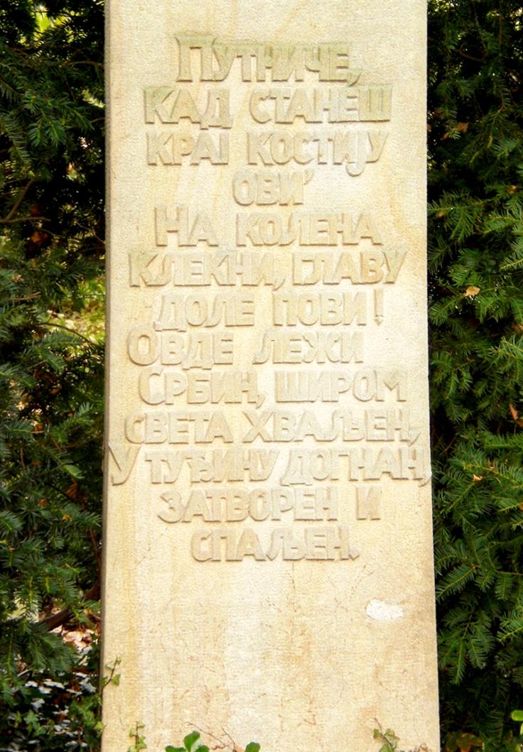 Putnice-srpsko-groblje-spomenik2