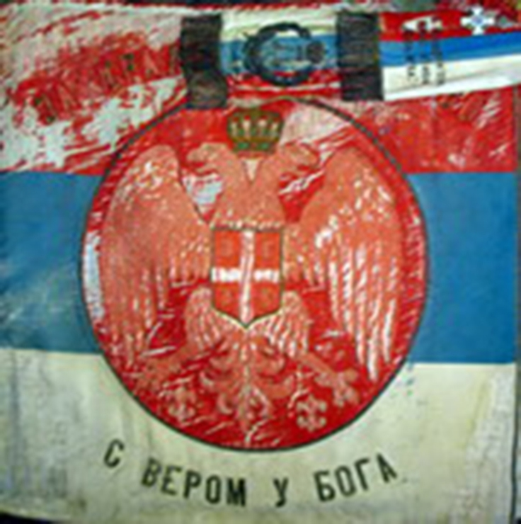 zastava ratna