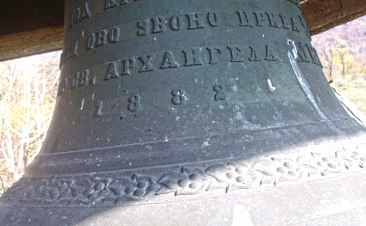Celije zvono 1882