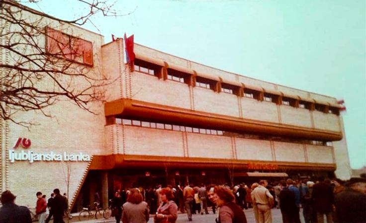 Cuprija MERKATOR 1982