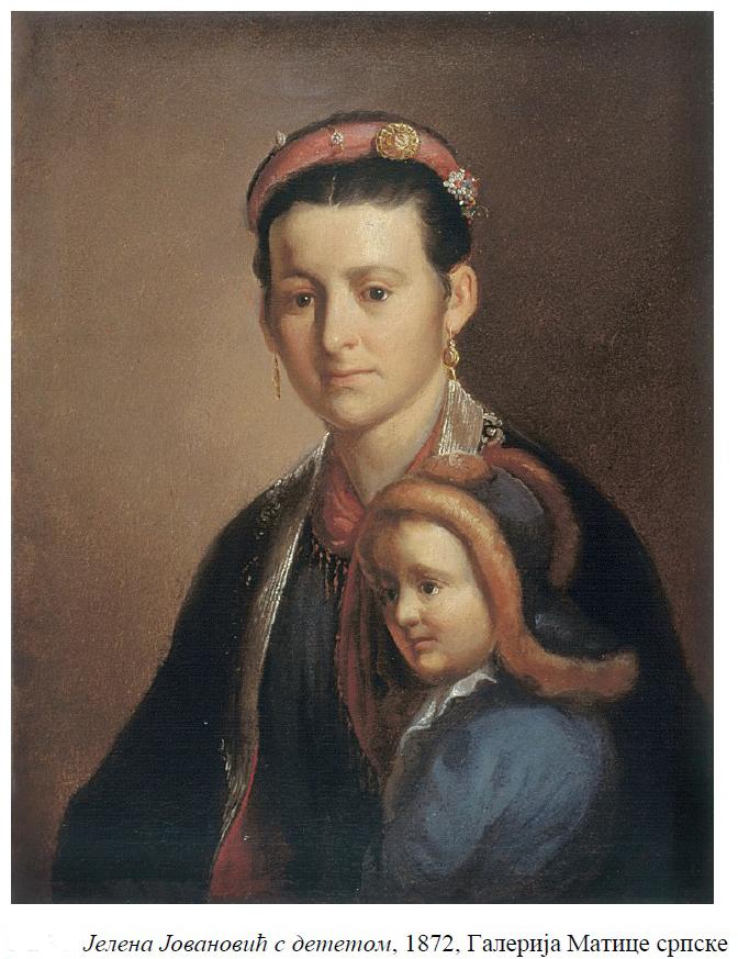 Jelena Jovanovic s detetom