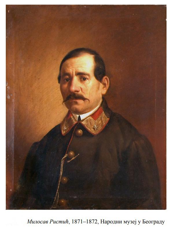 Milosav Ristic