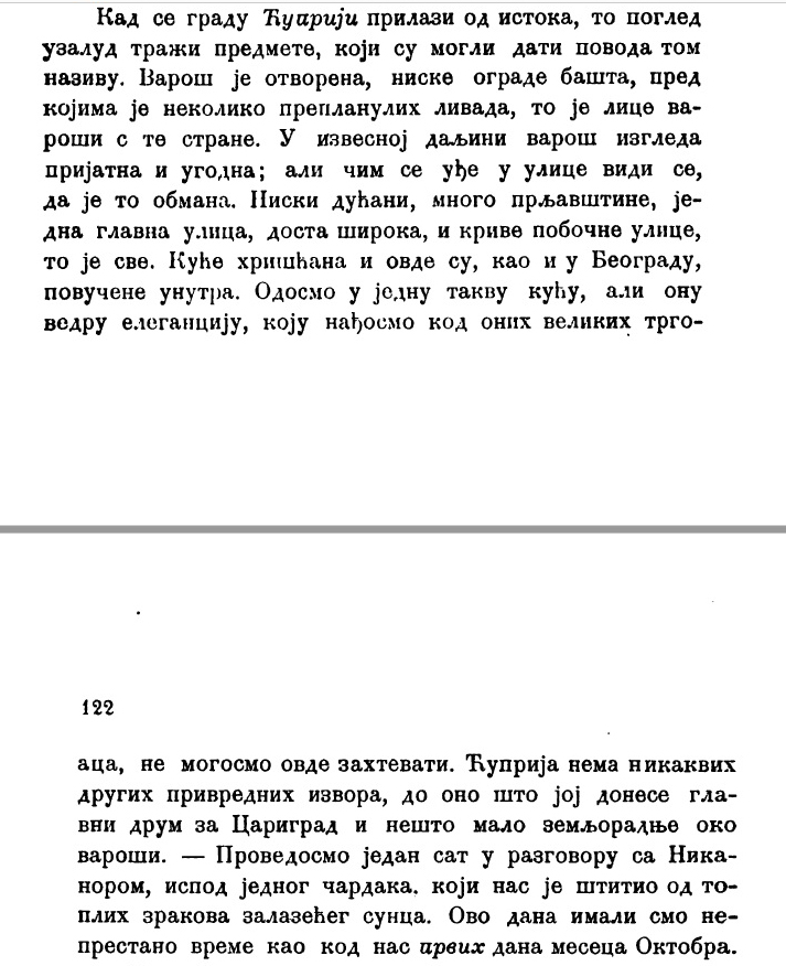 opis Cuprije 1