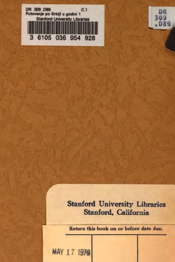oznaka biblioteke