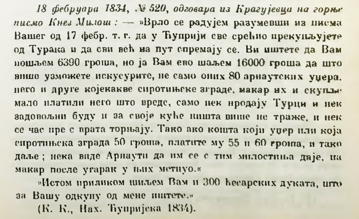 1834 otkup turskih kuca