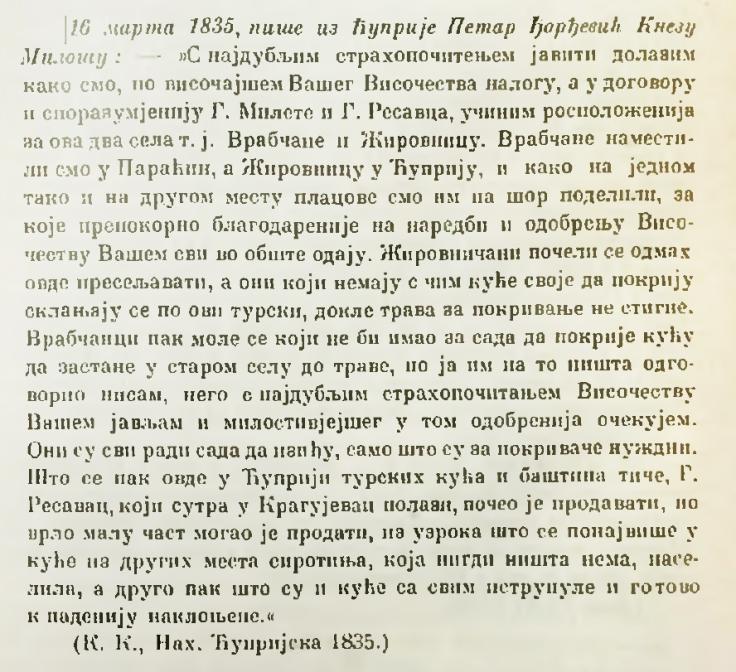 1835 Zirovnica i Vrapcane