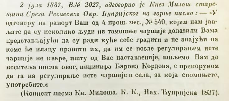 1837 indzinir Baron Kordon