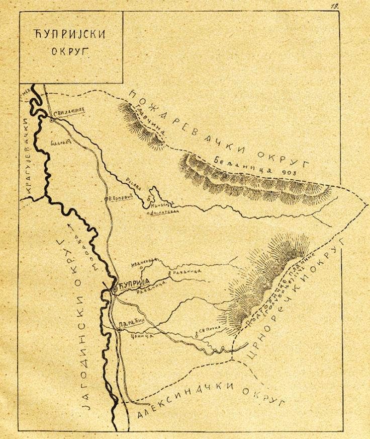 Cuprijski okrug karta 19 vek