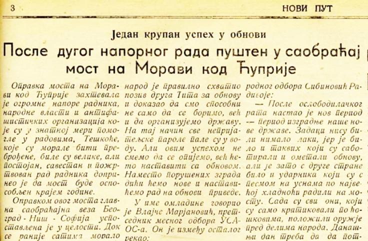 Naslov 05 01 1946