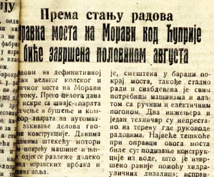 popravka zutog mosta 22.06.1946.