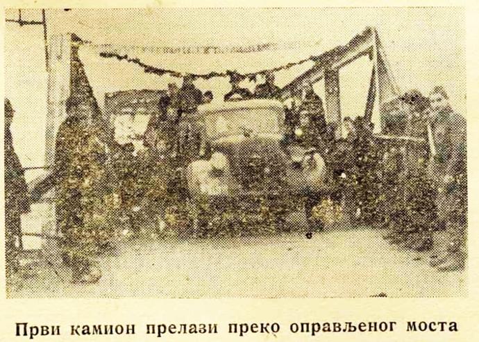 Prvi kamion 05 01 1946