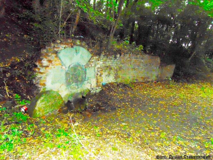 Cuprija cambura Ljubicanovic