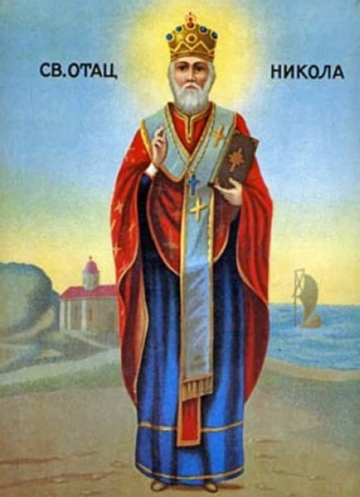 Sv.-Nikola-min