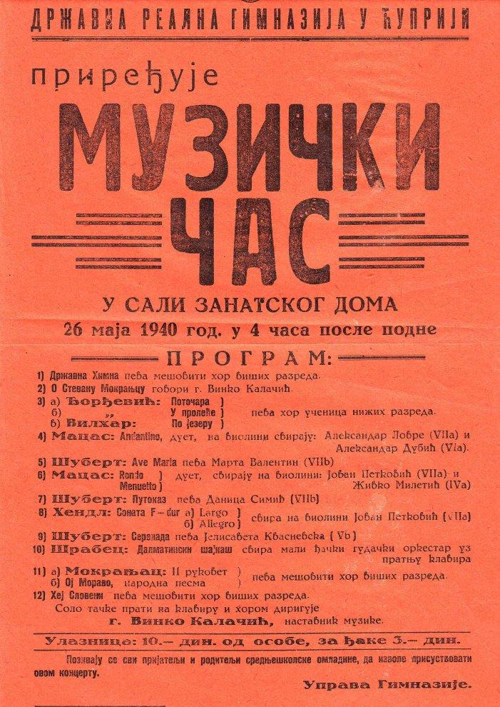 Muzicki cas 1940 - kopija