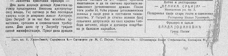 P_2485_1918_10_19_urednik