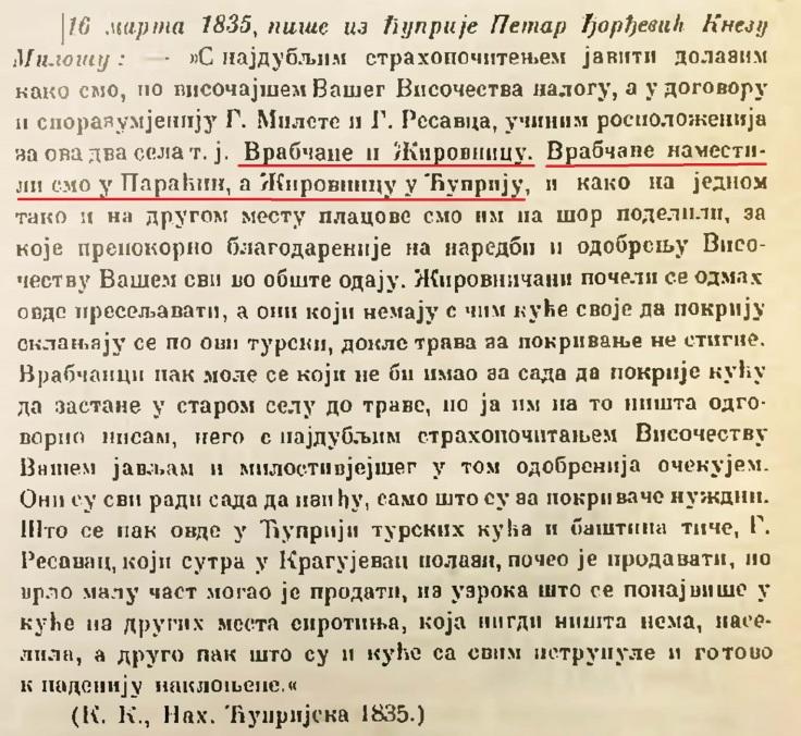 1835 Zirovnica 1