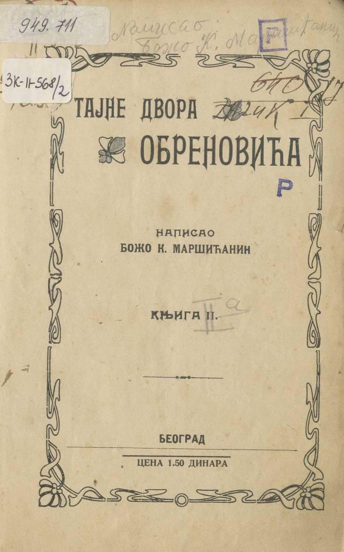 NBPO-knjige-166-001