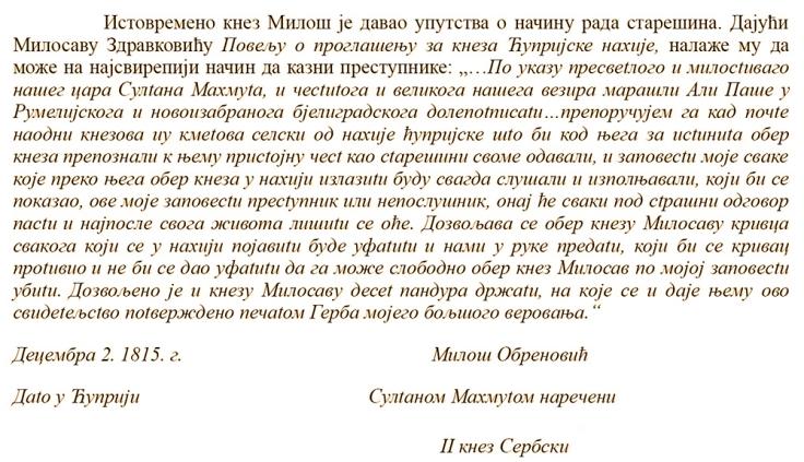 02 10 1815 Cuprijska nahija