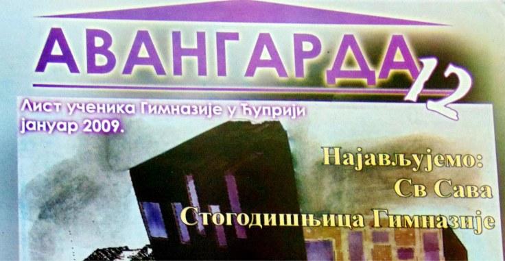 Avangarda - kopija