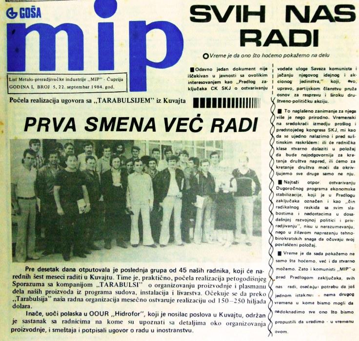 MIP - kopija
