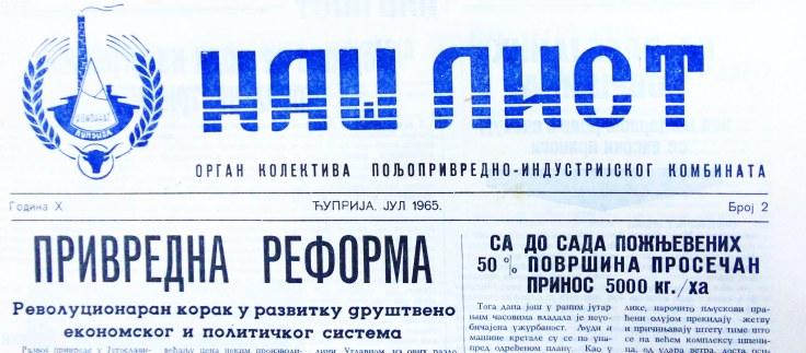 PIK 1 - kopija