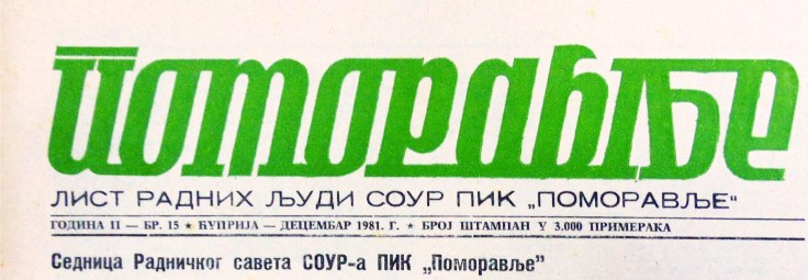 PIK 2 - kopija