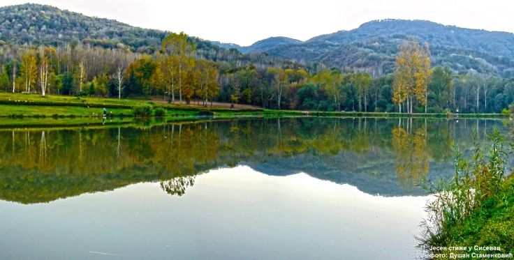 Sisevac panorama jezera