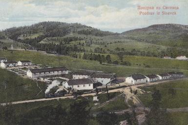 Sisevac rudnik