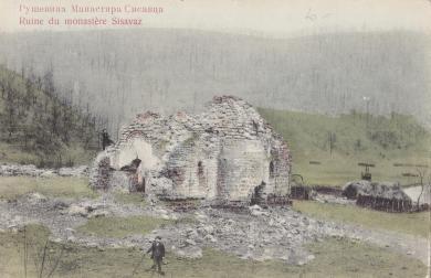 Sisevac Rusevina manastira Sisojevac