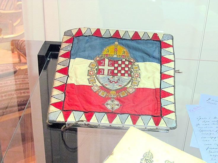 Grb kraljevskog doma karadjordjevica