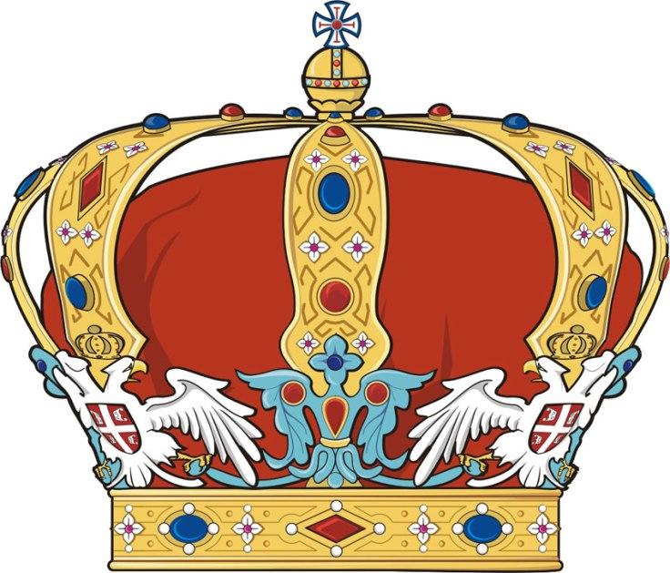 Kraljevska kruna srpske kraljevske dinastije karadjordjevica