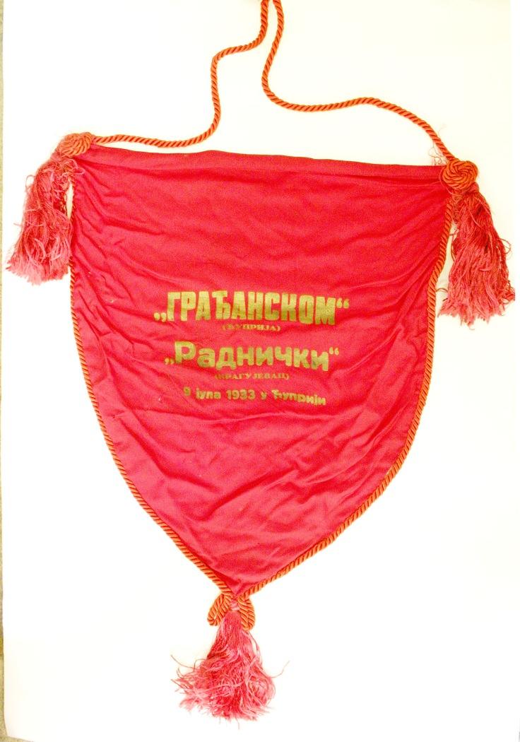 Sportska zastavica Gradjanski Radnicki