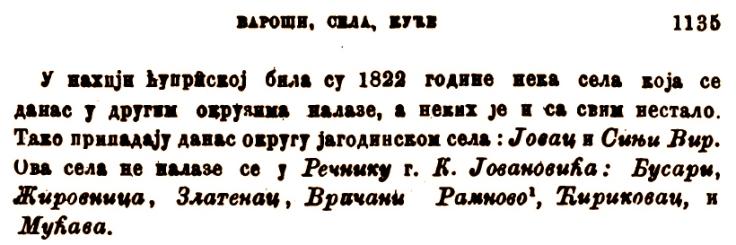 1822 sela koja su nestala