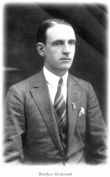 4 Ванђел Поповић 1902 -1969