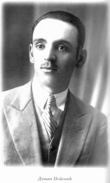 6 Душан Поповић 1908 - 1944