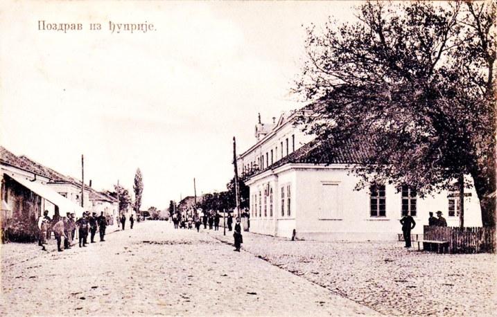 Cuprija 1922 razglednica
